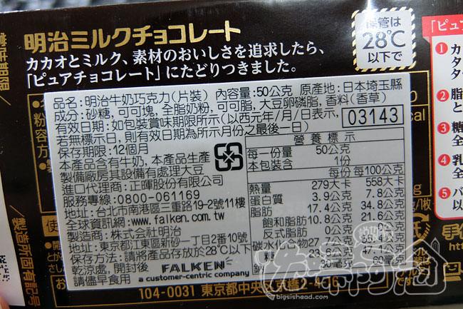 DSCF1640