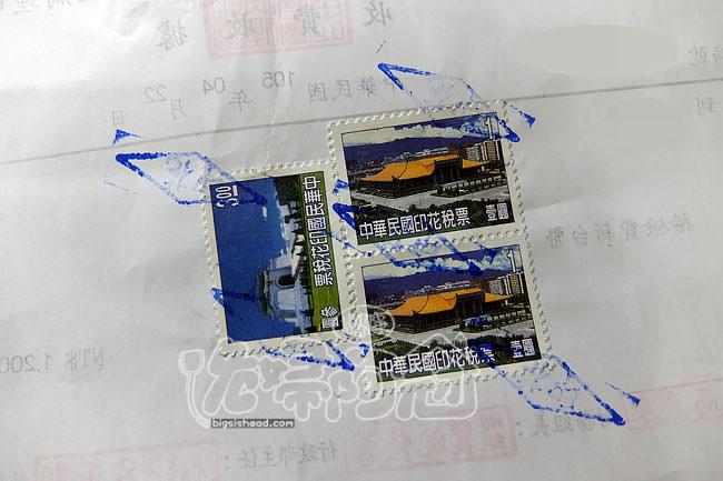 DSCF8128