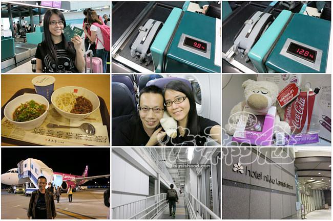 20131002-day1(台灣-關西)