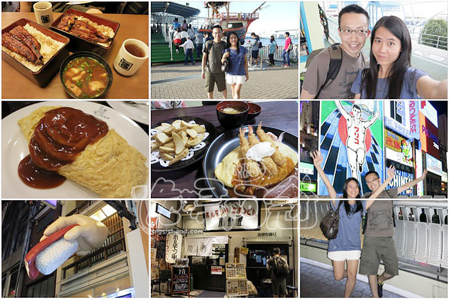 20131006-day5(名代宇奈吃鰻魚飯-聖瑪麗亞號-天寶山摩天輪-明治軒-pablo-mon-cher-北極星-道頓堀-外帶串烤)