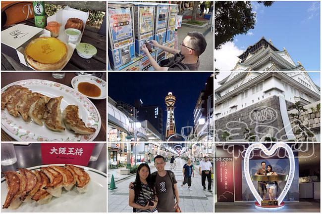 20131007-day6(大阪城公園-天守閣-通天閣-空中庭園展望台-吉野家)