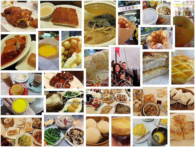 2015香港食物-1