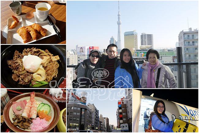 20141209-day6(淺草-台灣)